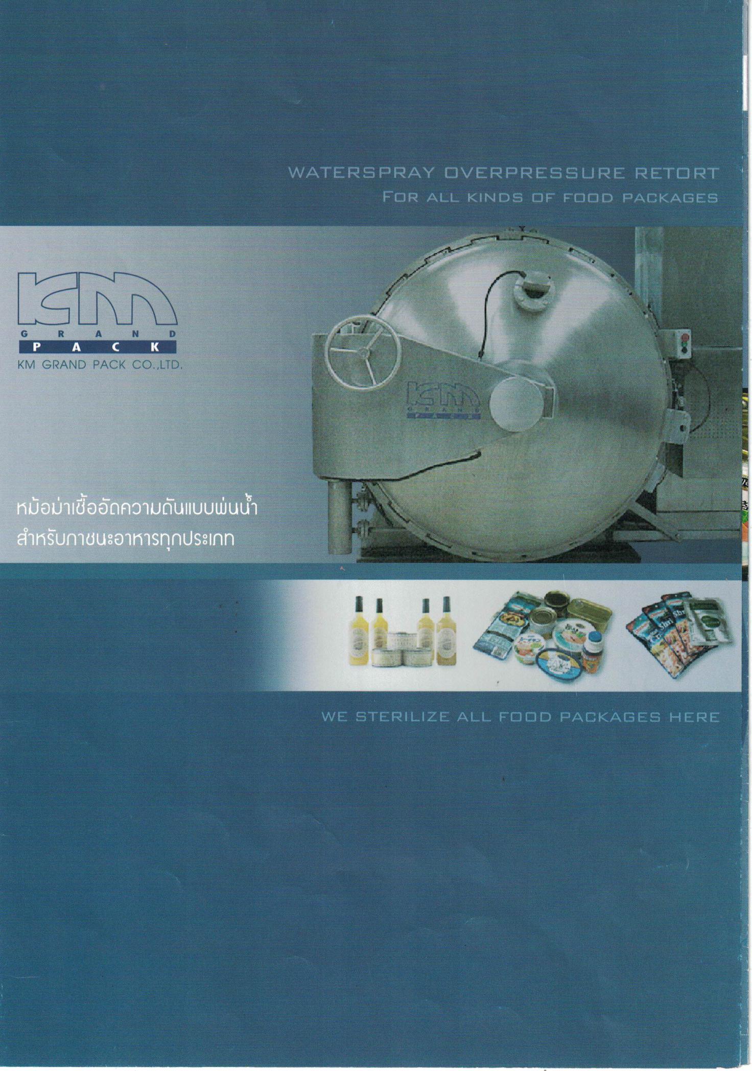 Catalogue Nồi thanh trùng