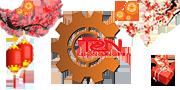 Xuân 2020 - Logo Mobile